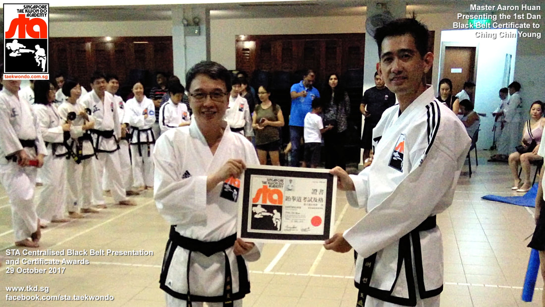 Ching Chin Young Black Belt Presentation and Certificate Awards STA Centralised Grading Singapore Taekwon-do Academy HQ Taekwondo